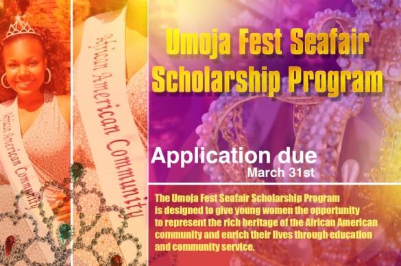 umoja-fest-seafair-scholarship-pageant-1024x682